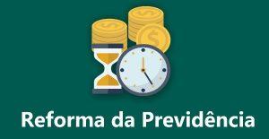 Reforma da previdência: como fica seu salário?